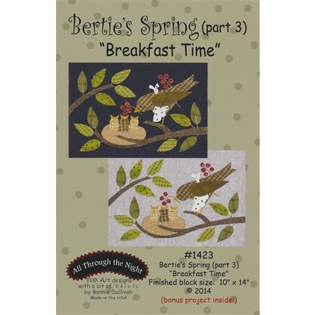Bertie's Spring - Part 3 - Breakfast Time Pattern