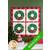 Christmas Wreath Wall Hanging Kit